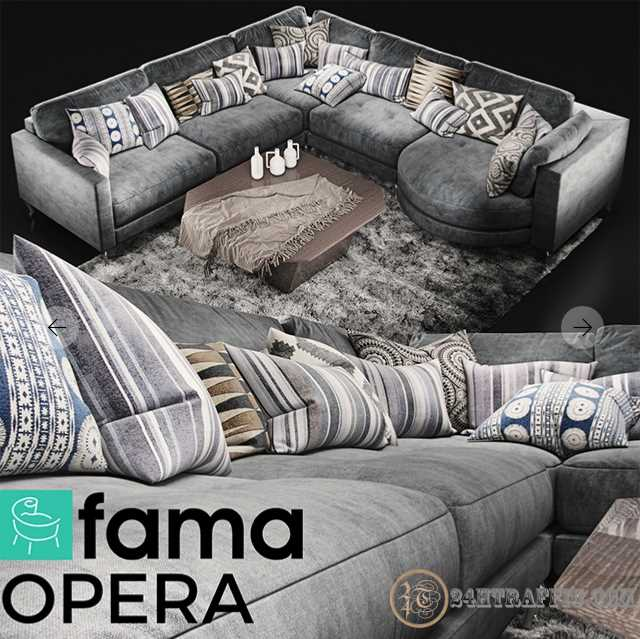 3dSkyHost: 3D Model Fama Opera Sofa Free Download